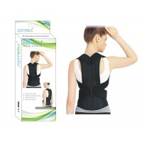 Cervical Thoracic Immobilizer Orthosis (CTO)
