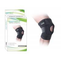 Neoprene Knee Brace (Patellar Support)